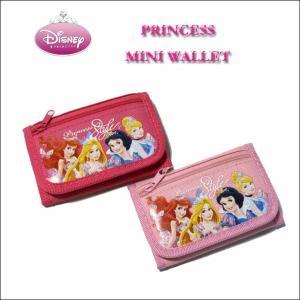 54fd4aae4f8c ディズニープリンセス 財布の商品一覧 通販 - Yahoo!ショッピング