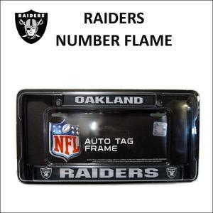 レイダース メタルナンバーフレーム(ブラックロゴ) 車のナンバープレートカバーライセンスフレームインテリアにも NFL RAIDERS|aicamu