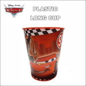 ディズニー カーズ プラスチックロングカップ レッド(マックィーン&メーター)キッズにちょうど良い ペン立てにも使える ディズニーピクサーCars|aicamu