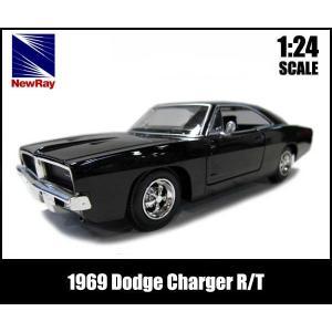 ミニカー 1/24 箱入り 1969 DODGE CHARGER R/T ブラック アメ車 ダッジチャージャー|aicamu