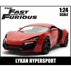 ミニカー 1/24 箱入り ワイルドスピード Lykan H...