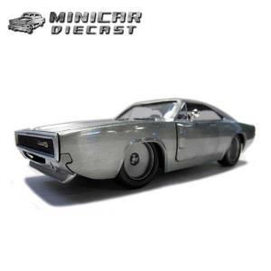 ミニカー 1/24 ワイルドスピード 箱入り Dom's Dodge Charger R/T ベアメタル塗装 アメ車 ダッジチャージャー|aicamu
