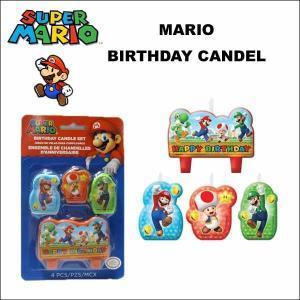 マリオのバースデーキャンドルです。 キャラクターのついていない普通のケーキでもこれを載せて飾るだけで...