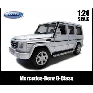 1/24 箱入りダイキャストミニカー【Mercedes-Benz G-Class ホワイト】メルセデ...