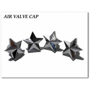 エアバルブキャップ【星】4個ワンセットクロームメッキ 汎用で車・バイクの空気入れバルブに簡単装着!サイコロ型オートパーツ|aicamu