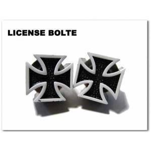 ナンバーボルト【アイアンクロス(ブラック)】 汎用で簡単装着!おしゃれなiron crossナンバープレートに取り付けるライセンスボルト|aicamu