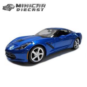 ミニカー 1/24 箱入り 2014 Corvette Stingray キャンディブルー アメ車 コルベットスティングレイ|aicamu
