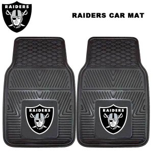 NFL OAKLAND RAIDERSフロント用カーマット(ラバー素材)フロアマット2枚ワンセットアメリカ直輸入NFLオークランドレイダース公式ライセンスグッズ|aicamu