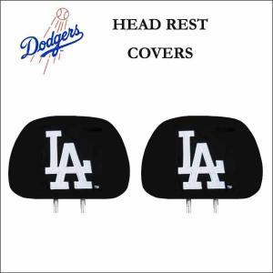 L.A DODGERS ヘッドレストカバー2個ワンセット カーアクセサリー MLB LAドジャース公式ライセンスグッズ ネコポス発送可能 aicamu