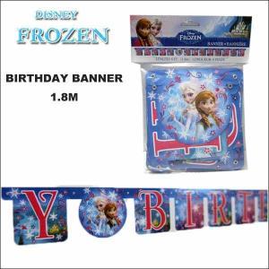 アナと雪の女王グッズ BIRTHDAY BANNER KIT(1.8m)FROZEN バースデーバナーパーティー飾り|aicamu