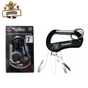 レイダース カラビナマルチツールキーチェーン NFL OAKLAND RAIDERSキーリングキーホルダーツールナイフ|aicamu