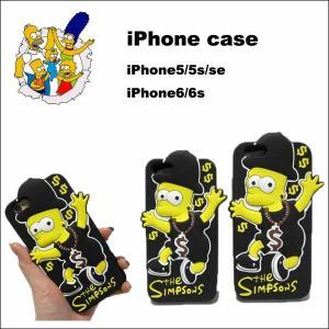 シンプソンズスマホケース(シリコン/バートブラック)iPhone5/5S/SE/6/6s simsonsグッズ iphoneカバー スマートフォンケース ネコポス発送可能|aicamu