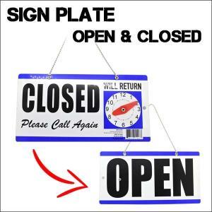サインプレート OPEN&CLOSED クロックサイン付き 全2色 オープンクローズド両面サインボードお知らせ看板アメリカ直輸入 ネコポス発送可能|aicamu