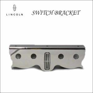 LINCOLN ステンレススイッチブラケット4ホール リンカーン アメリカ直輸入ハイドロスイッチオシャレなカーアクセサリー|aicamu