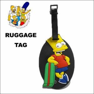 シンプソンズ ラバーラゲッジタグ(バートスケボー)ネームタグ 旅行スーツケースキャリーバッグ目印にsimpsons ネコポス発送可能|aicamu