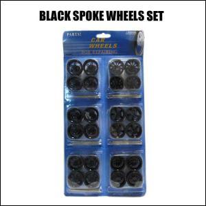 カスタムパーツ #03 ブラックスポークホイール&タイヤ(直径約3.8cm)全6種類セット ミニカー プラモデルのカスタムに最適 大径|aicamu