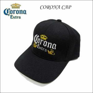 CORONA EXTRA キャップ(ブラック)オシャレな帽子大人用メンズレディース メキシコ コロナエキストラ ビール ローライダー ホットロッド 雑貨|aicamu