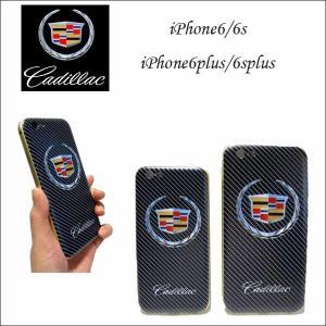 スマホケース【CADILLAC iPhone6/6S iPhone6plus/6splus(アルミバンパー)】スマホカバーキャデラック アメ車 ネコポス発送可能 aicamu