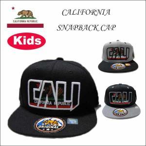 【キッズ】#10カリフォルニア 刺繍スナップバックキャップ(抜き文字BEARシールタイプ)】全3種類子ども子供用帽子CALIFORNIA|aicamu
