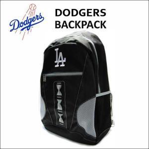 LA ドジャース バックパック(フロントジップ/ブラック)MLB LOS ANGELES DODGERS ロサンゼルス リュックサックバッグ aicamu