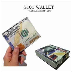 $100札柄 フェイクレザー 2つ折り財布 アメリカ輸入品 アメリカン雑貨 合皮素材 ウォレット 100ドル|aicamu