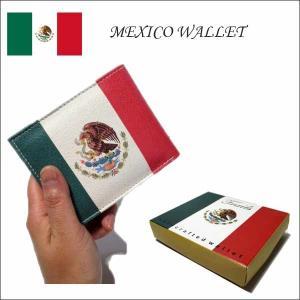 メキシコ国旗柄 フェイクレザー 2つ折り財布 合皮素材 ウォレット メキシコ雑貨 MEXICO|aicamu