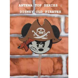 ディズニーアンテナトップ パイレーツ ミッキーマウス(イラスト風)アンテナボール アンテナトッパー 自転車 インテリア DisneylandMickey Mouse|aicamu
