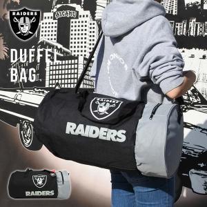 NFLオークランドレイダース ビッグボストンバッグ(コンパクト収納可能タイプ)旅行ダッフルバッグduffelbag NFL OAKLAND RAIDERS|aicamu