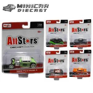1/64スケール ミニカー AllStars DIECAST COLLECTION(全5種類)