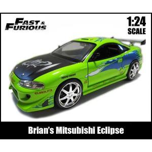 ミニカー 1/24 箱入り ワイルドスピード Brian's MITSUBISHI ECLIPSE ...