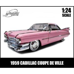 59年式 CADILLAC COUPE DE VILLEを入荷いたしました!  信頼のブランドJad...
