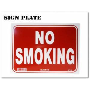 NO SMOKING サインプレート ノースモーキング 禁煙 飾るだけでおしゃれでアメリカンなボード ネコポス発送可能|aicamu