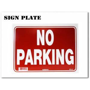 #02 NO PARKING サインプレート ノーパーキング 駐車禁止 飾るだけでおしゃれでアメリカンなボード ネコポス発送可能|aicamu