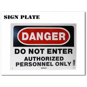 DANGER サインプレート 危険 立ち入り禁止 飾るだけでおしゃれでアメリカンなボード ネコポス発送可能|aicamu