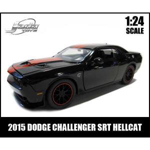 ミニカー 1/24 2015 DODGE CHALLENGER SRT HELLCAT ブラック/レッドライン アメ車 ダッジチャレンジャーヘルキャット|aicamu