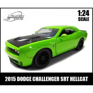 ミニカー 1/24 2015 DODGE CHALLENGER SRT HELLCAT ライムグリーン アメ車 ダッジチャレンジャーヘルキャット|aicamu