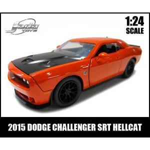 ミニカー 1/24 2015 DODGE CHALLENGER SRT HELLCAT 朱色 アメ車 ダッジチャレンジャーヘルキャット|aicamu