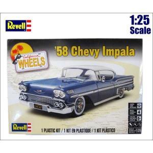 1:25 アメ車 プラモデル '58 CHEVY IMPALA【Revell 85-4419】1958年式シェビーインパラローライダー ミニカー|aicamu