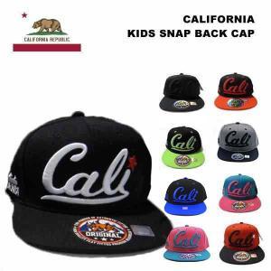 キッズ #08カリフォルニア スナップバックキャップ(CALI筆記体) 子どもサイズ 全8色 子供用帽子|aicamu