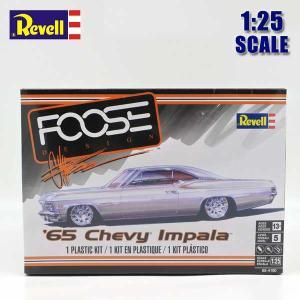 1:25 アメ車 プラモデル '64 CHEVY IMPALA SS 2'n1【Revell 85-2574】1964年式シェビーインパラローライダー ミニカー|aicamu