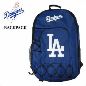 LAドジャース バックパック(縦長ブルー#02)アメリカ直輸入L.A.DODGERS MLB ロサンゼルス ドジャース カバン リュック デイバッグ aicamu