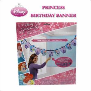 ディズニープリンセス グッズ アリエル BIRTHDAY BANNER KIT(3.2m/ピンクパッケージ)お誕生日 パーティー|aicamu