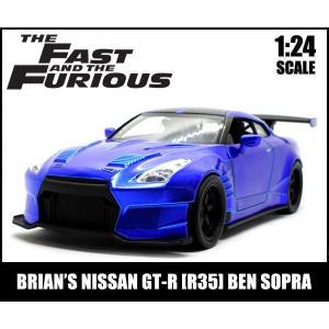 ミニカー 1/24 箱入り ワイルドスピード 2009 Nissan GT-R R35 BEN SO...