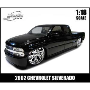 【箱傷み有】1/18 箱入り ミニカー【2002 CHEVROLET SILVERADO ブラック】2002年シボレーシルバラード ダイキャスト 1:18アメ車|aicamu