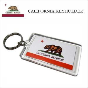 カリフォルニア州旗プレート型クリアキーホルダー CALIFORNIAキーチェーンアメリカ雑貨★ネコポス発送OK|aicamu