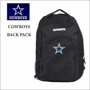 カウボーイズ バックパック(ラウンド前ポケット/ブラック)NFLDallas CowboysBACK PACK カバン/リュック/デイバッグアメリカ直輸入公式ライセンス商品|aicamu