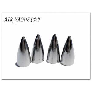 エアバルブキャップ【バレット】4個ワンセットクロームメッキ 汎用で車・バイクの空気入れバルブに簡単装着 銃弾型オートパーツ★ネコポス発送可能|aicamu