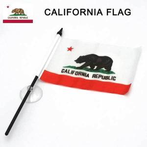 カリフォルニア州旗 吸盤付ミニフラッグ(黒棒&ゴールドパーツ)どこでもペタリ CALIFORNIA FLAG 旗 ネコポス発送可能|aicamu