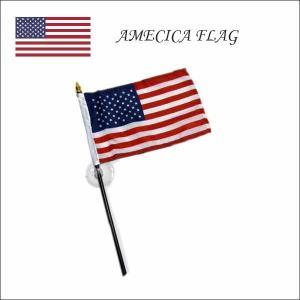 アメリカ国旗ミニフラッグ(黒棒&ゴールドパーツ)吸盤付きでどこでもペタリ♪USA星条旗 ネコポス発送可能|aicamu