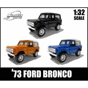 1/32 プルバック ミニカー1973 FORD BRONCO(全3色)73年式 フォード ブロンコ アメ車【JADATOYS社製】|aicamu